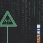 Libro cyberbullismo n1.aspx